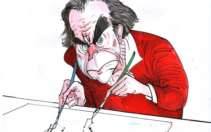 Gerald Scarfe Self Portrait